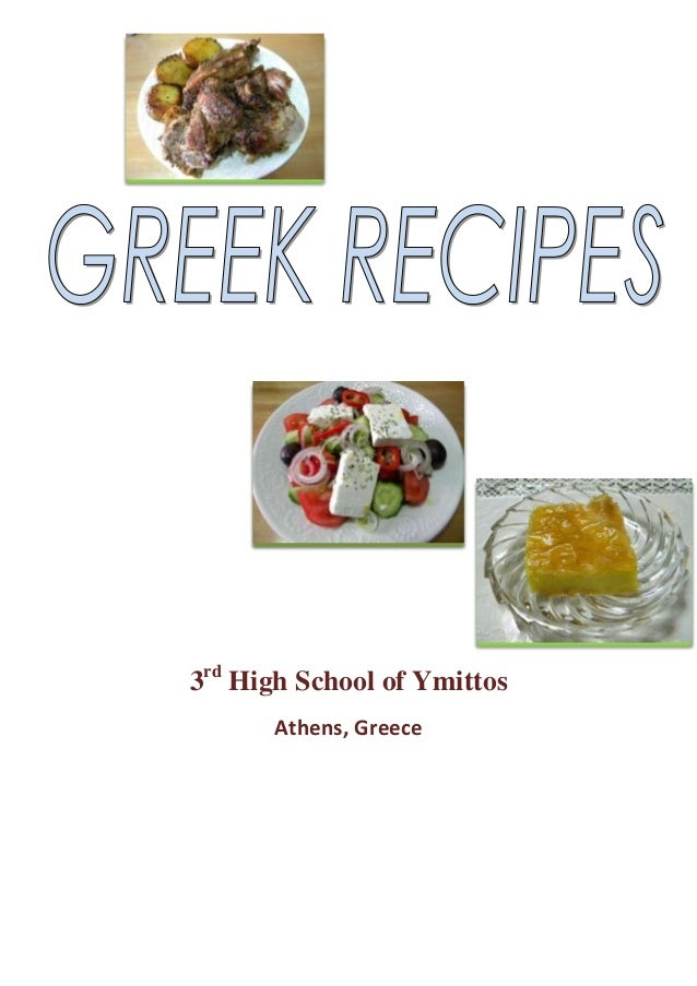 3rd High School of Ymittos Athens, Greece