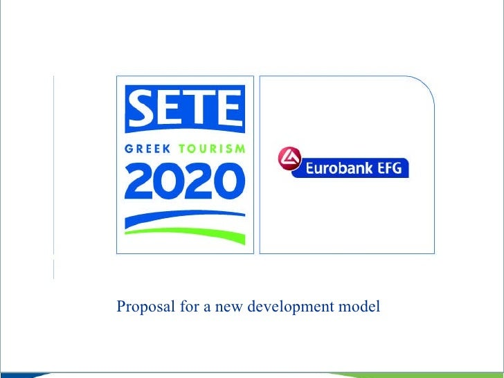 Proposal for a new development model