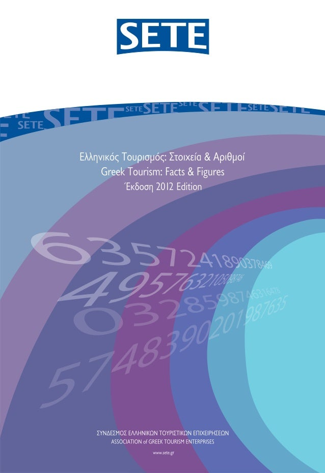 Greek tourism facts and figures 2012