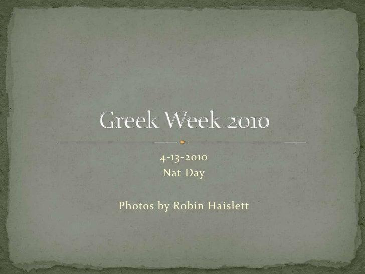 ENMU Greek Week 2010 Nat Day 4-13-10