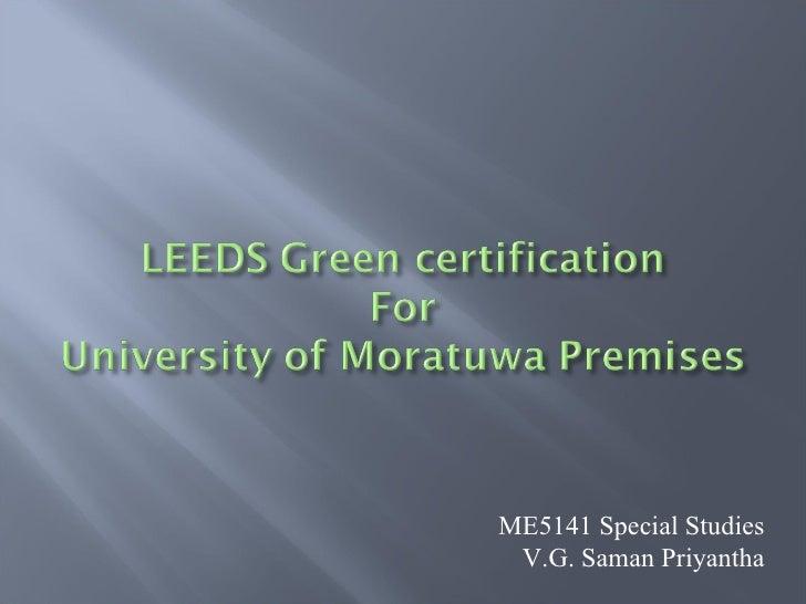 ME5141 Special Studies V.G. Saman Priyantha