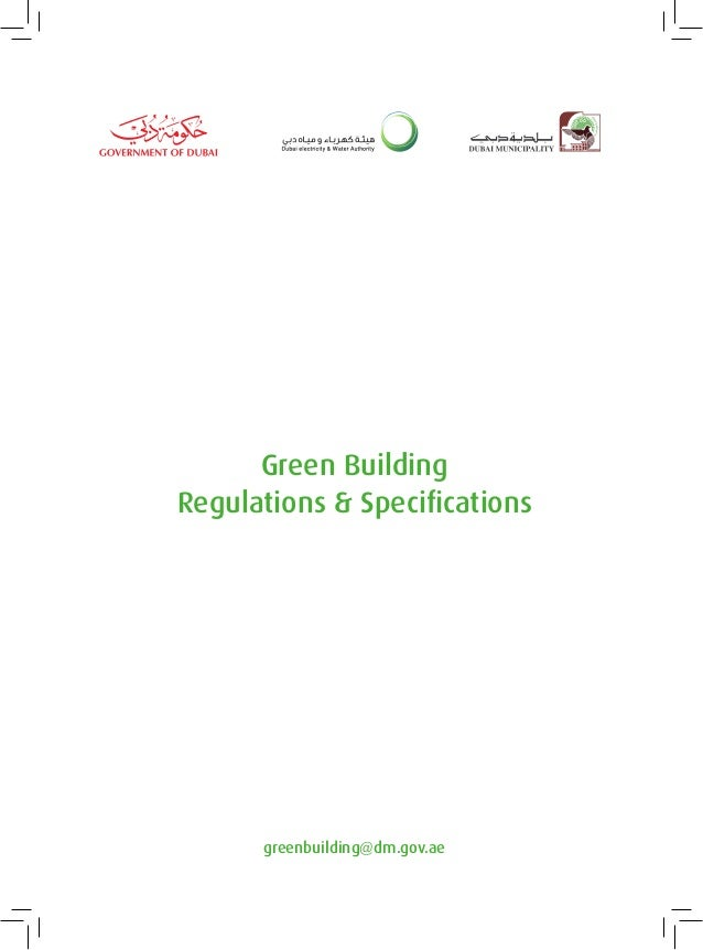 Green Building Regulations & Specifications  greenbuilding@dm.gov.ae