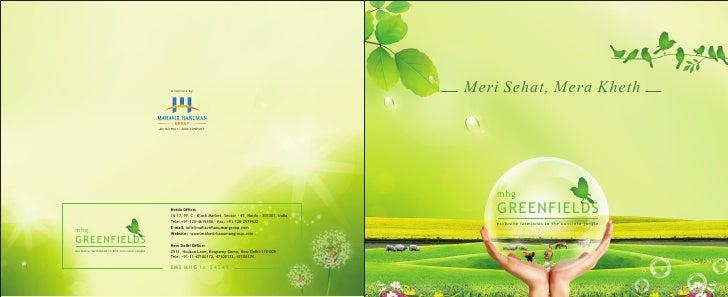 Greenfields Brochure