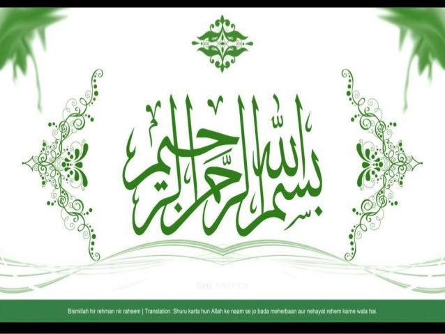 Muhammad Usman 2012-ag-2995