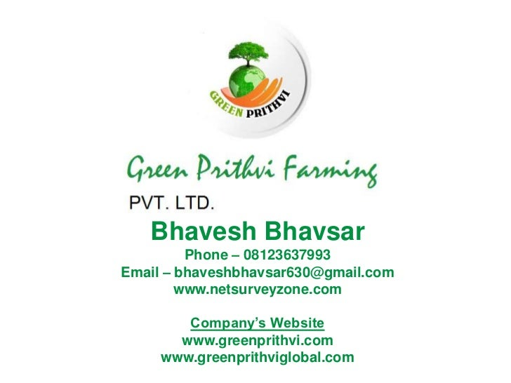 Greenprithvi Survey