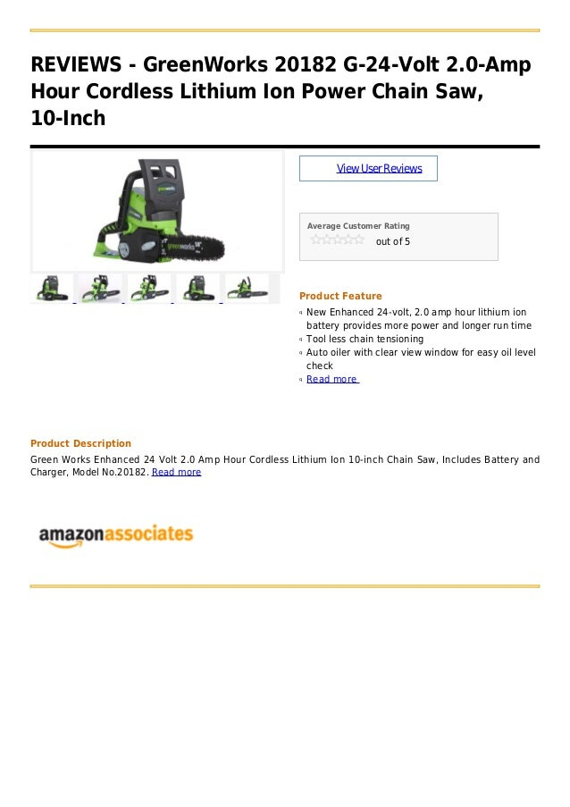 Green works 20182 g 24-volt 2.0-amp hour cordless lithium ion power chain saw, 10-inch