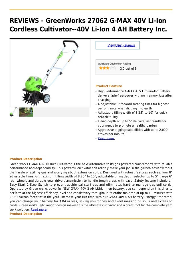 REVIEWS - GreenWorks 27062 G-MAX 40V Li-IonCordless Cultivator--40V Li-Ion 4 AH Battery Inc.ViewUserReviewsAverage Custome...