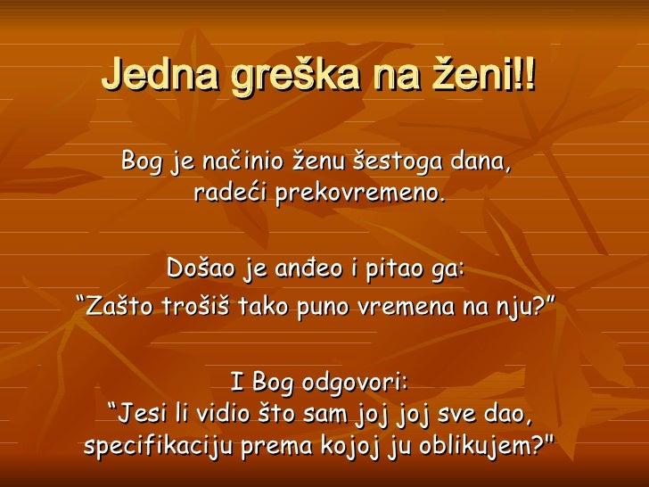 Greska Zena