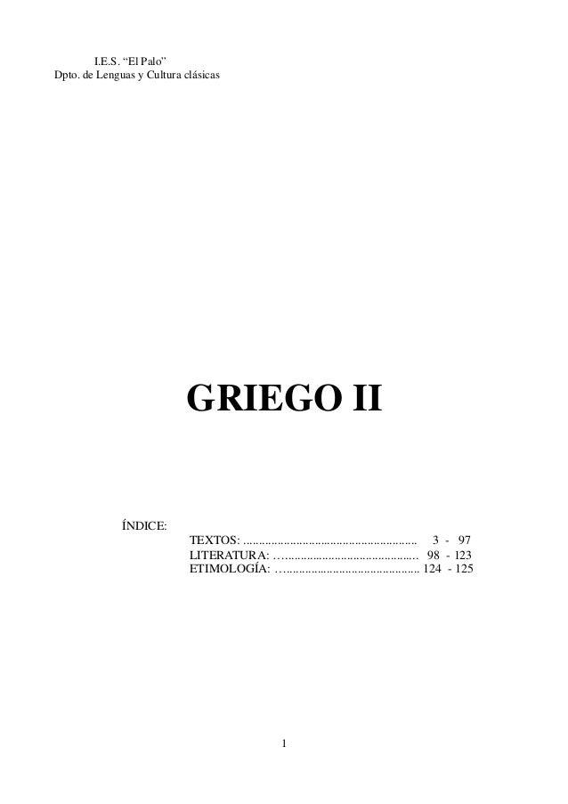 Griego ii.2013