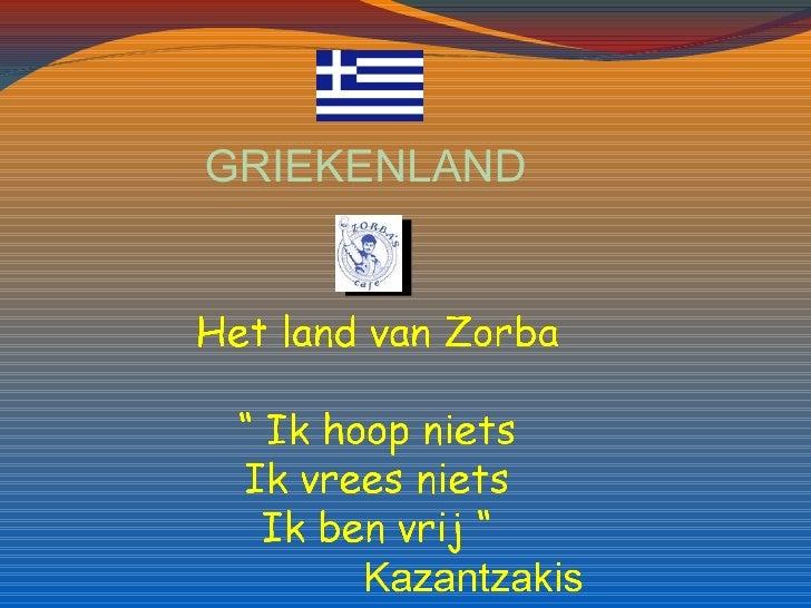 Oranjerie Griekenland
