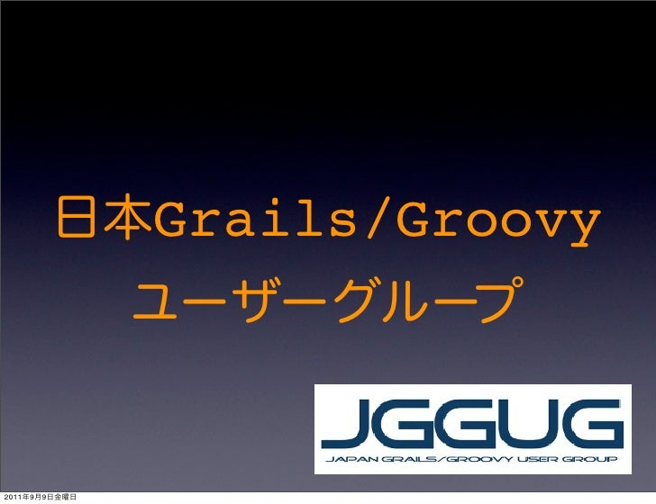 Grails/Groovy2011   9   9
