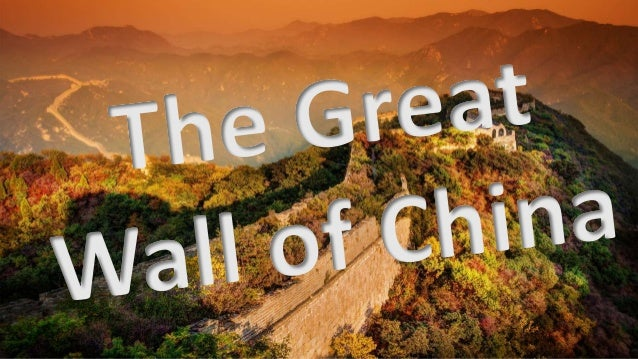 an introduction to the history of great wall of china The great wall of china is the only human-made object that can be seen from introduction the construction of the great wall during chinese history.