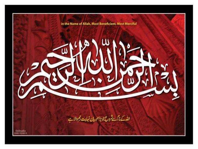 Group Members   Muhammad Zohair  B-15086    Zohaib Hassan  B-15077    Mubasher Rasheed  B-15107