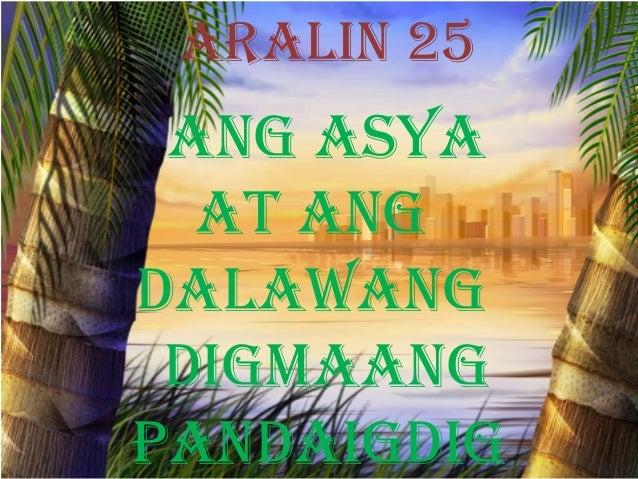 ARALIN 25 ANG ASYA  AT ANGDALAWANG DIGMAANGPANDAIGDIG