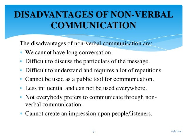 Essay about nonverbal communication
