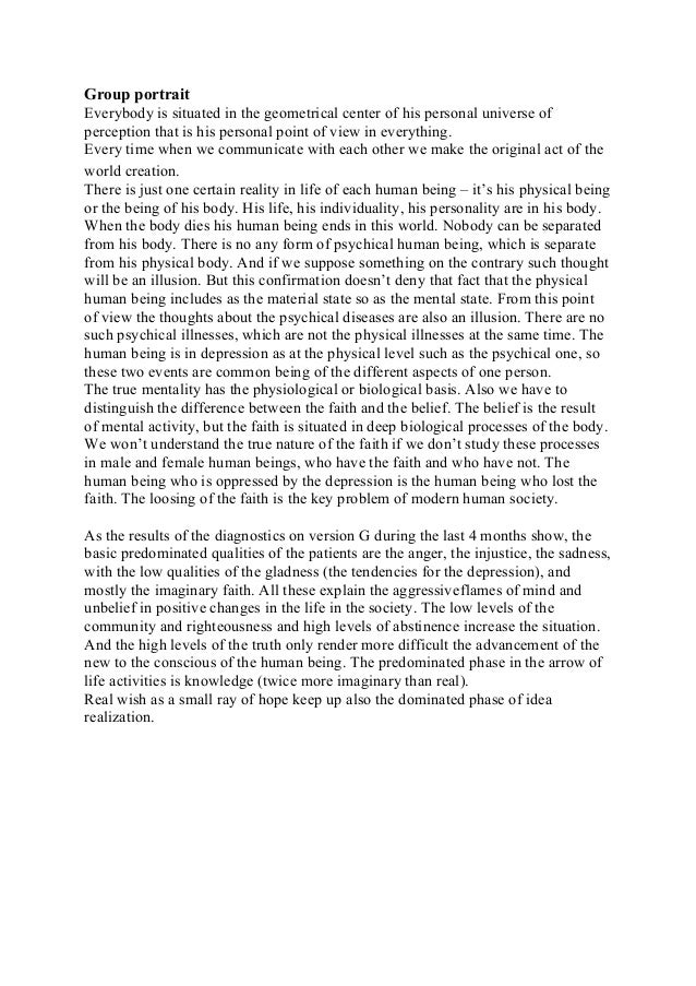 Black Boy Essay  Thesis For An Analysis Essay also Compare And Contrast Essay Examples High School  Essay On Science