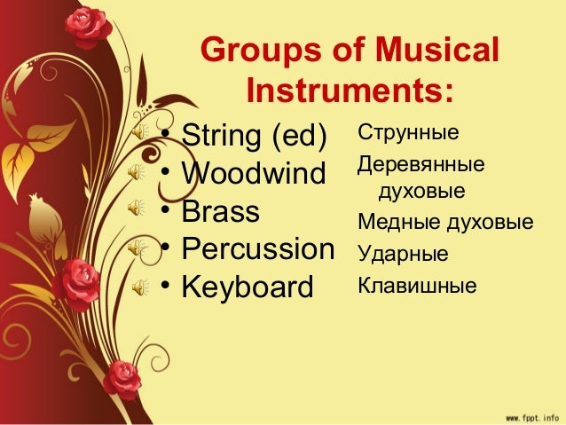 Musical Groups Groups of Musical