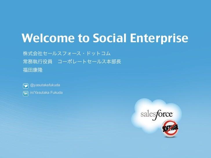 Welcome to Social Enterprise @yasutakafukuda in/Yasutaka Fukuda