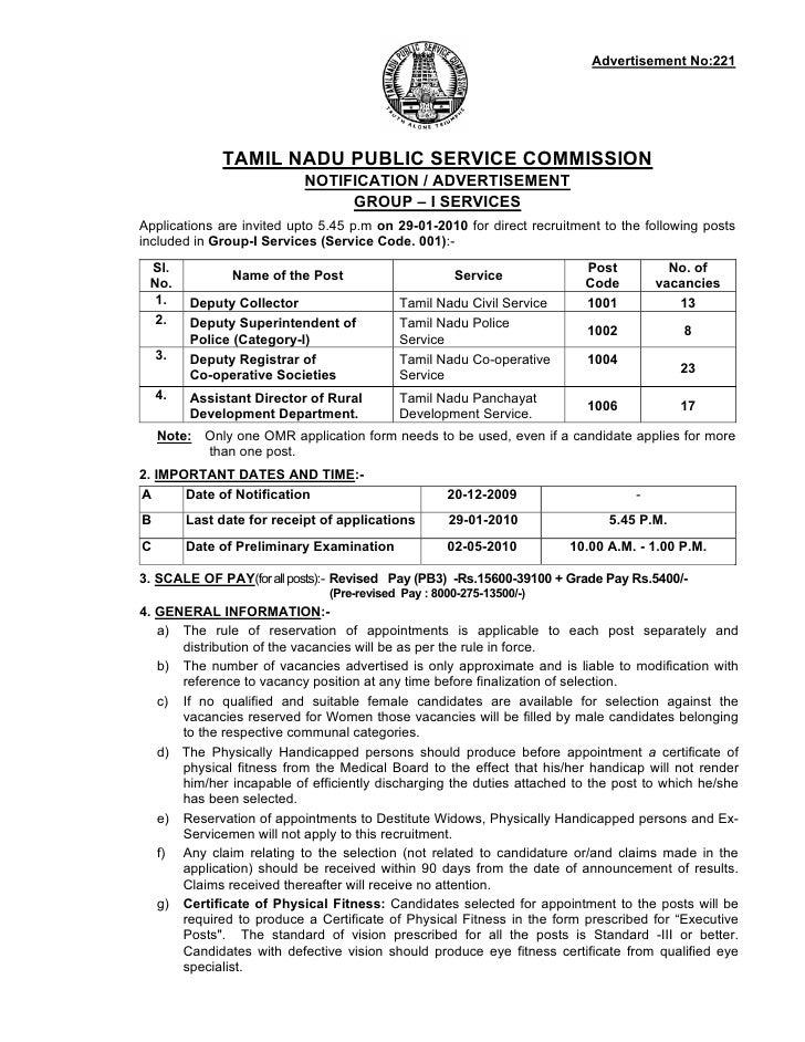 Advertisement No:221                   TAMIL NADU PUBLIC SERVICE COMMISSION                             NOTIFICATION / ADV...