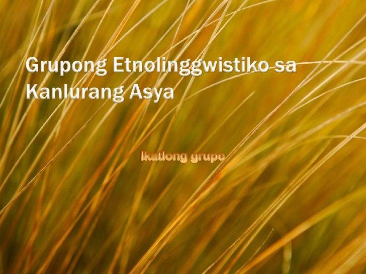  Ang pagkakapareho at pagkakaiba ng mga  tao sa isang bansa ayon sa kultura. Tumutukoy ito sa pangkat ng mga tao sa  isa...