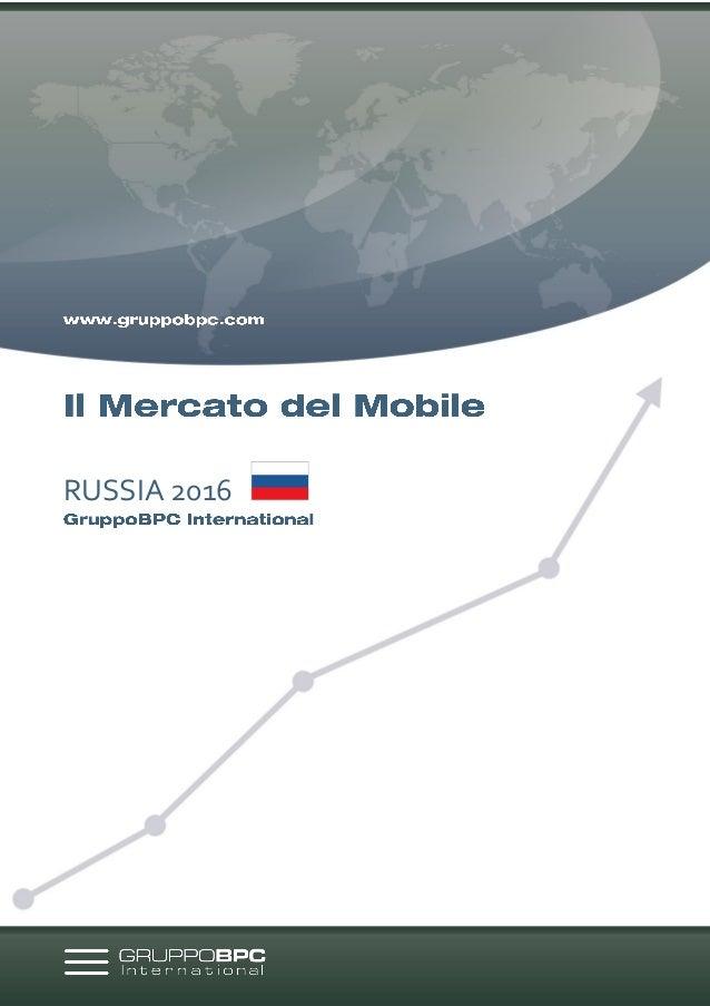 Ricerca di mercato dell 39 arredamento in russia 2016 for Mercato arredamento