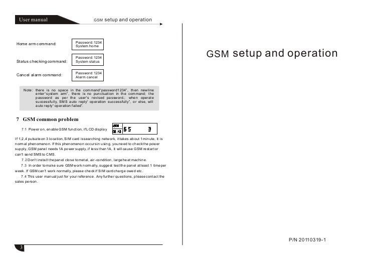 GSM - User Manual