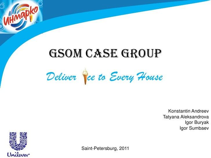 Gsom case group, 2 место, 1 Тур, Английская секция,