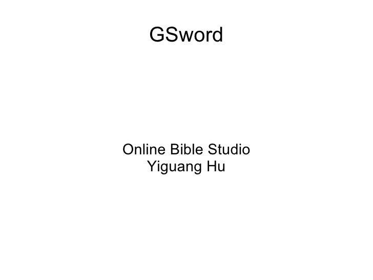 GSword Online Bible Studio Yiguang Hu