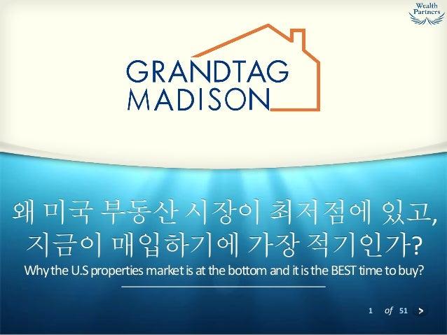 GTM Single Family Homes(Giles)