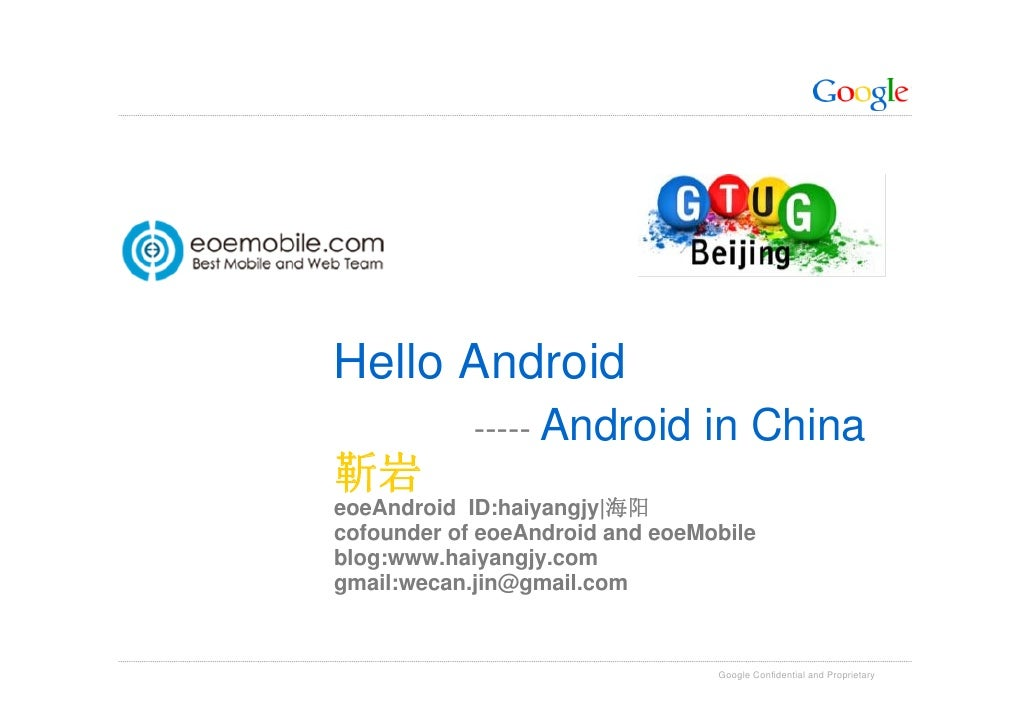 Hello Android             ----- Android       in China 靳岩 eoeAndroid ID:haiyangjy|海阳 cofounder of eoeAndroid and eoeMobile...