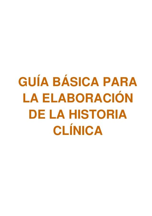 Guía básica para la confección de una historia clínica