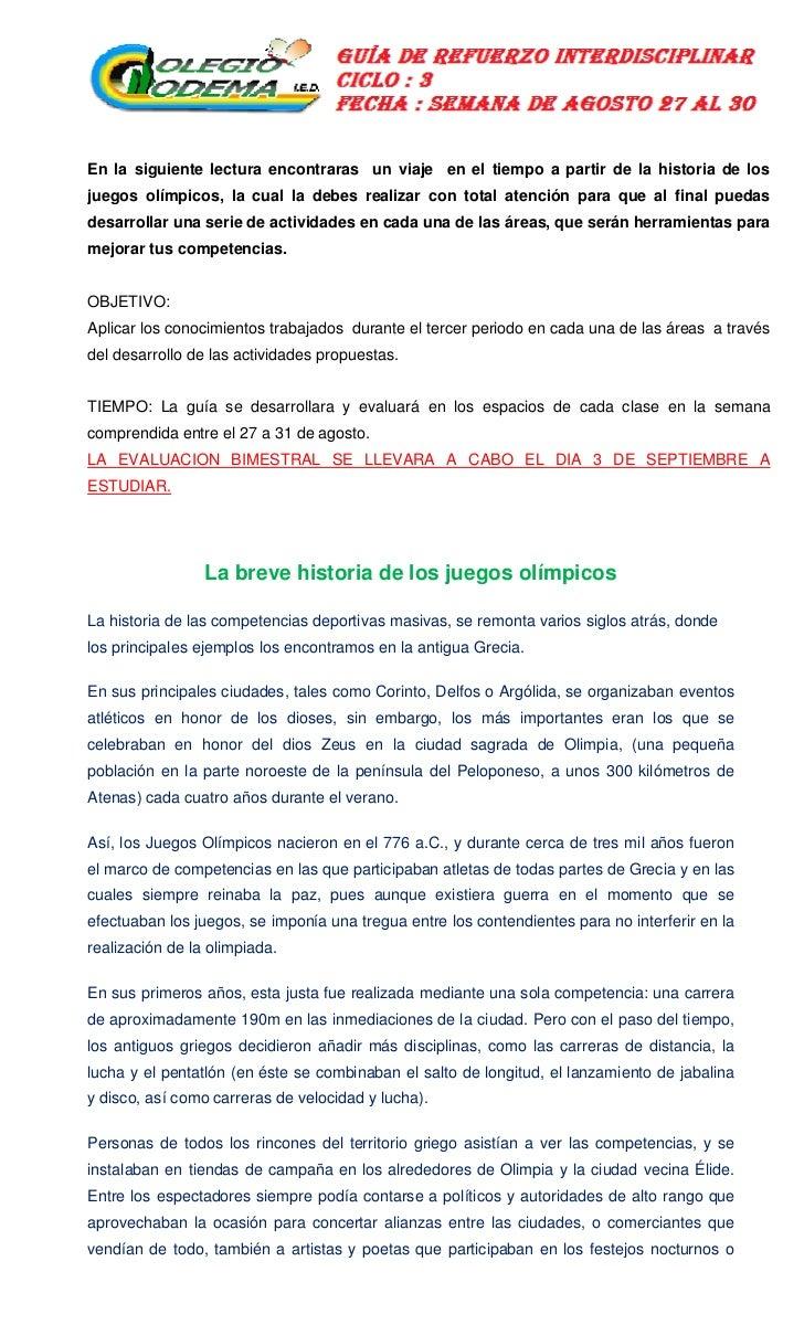GUÍA GRADO 7° - 2012