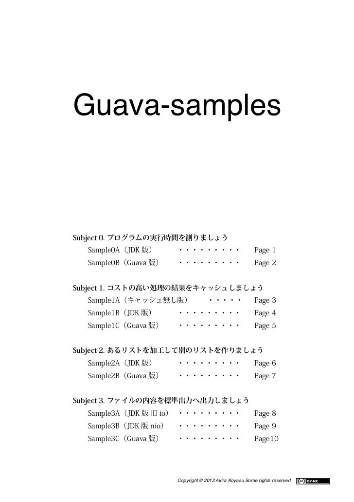 Hello, Guava ! samples