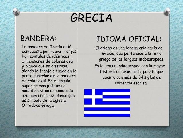 Grecia Bandera Actual Bandera de Grecia Está el