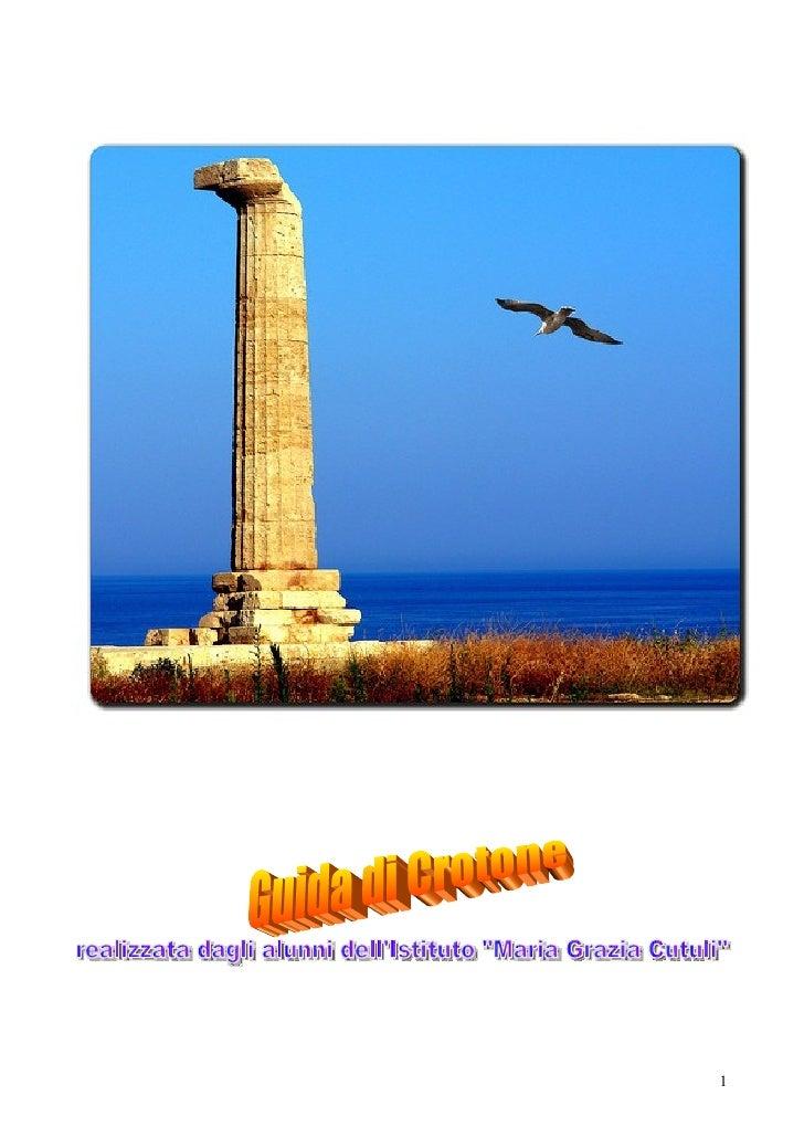 Guida turistica per adolescenti: Crotone