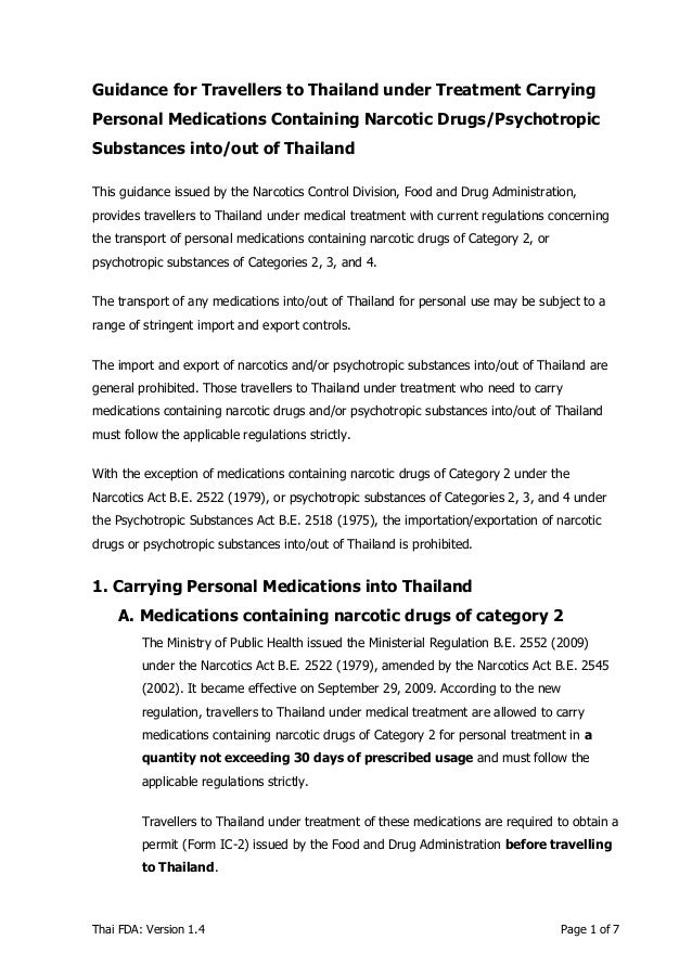 Guidance for Travellers to Thailand under Treatment Carrying Personal Medications Containing Narcotic Drugs/Psychotropic Substances into/out of Thailand