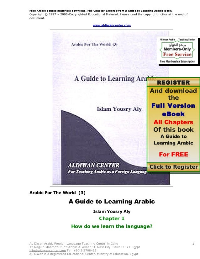 Free Arabic course materials download. Full Chapter Excerpt from A Guide to Learning Arabic Book.  Copyright © 1997 – 2005...