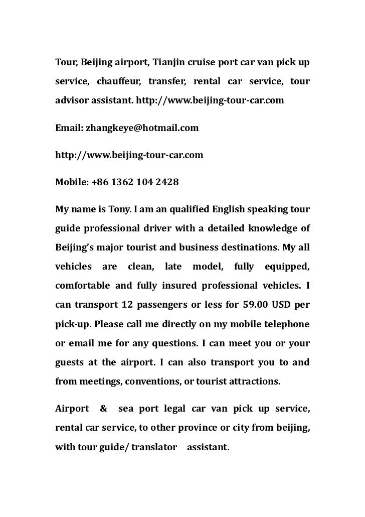 Tour, Beijing airport, Tianjin cruise port car van pick upservice, chauffeur, transfer, rental car service, touradvisor as...