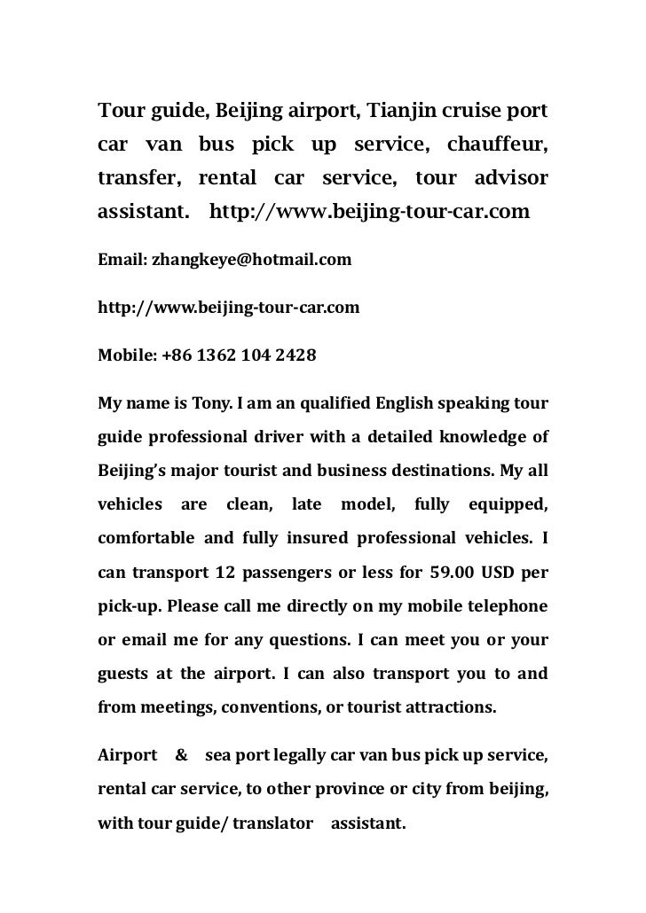 Tour guide, Beijing airport, Tianjin cruise portcar van bus pick up service, chauffeur,transfer, rental car service, tour ...