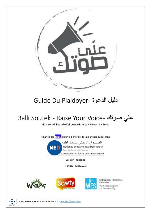 Guide Du Plaidoyer- دليلالدعوة 3alli Soutek - Raise Your Voice- عليصوتك Gafsa – Sidi Bouzid – Kairouan – Bizerte –...