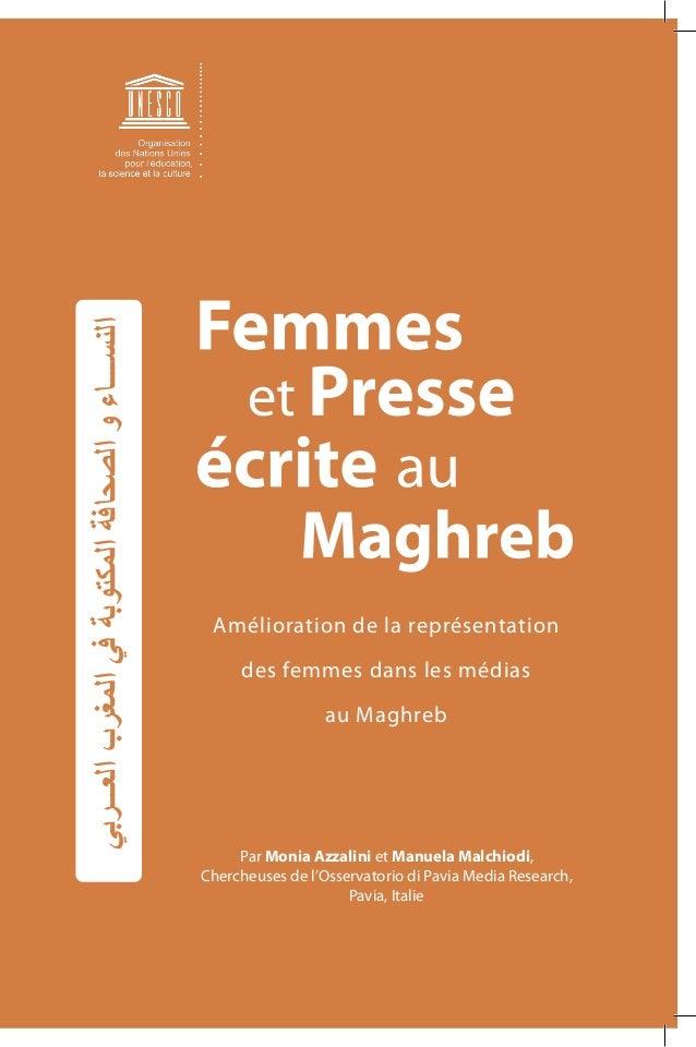 Guide femmes et presse ecrite au Maghreb