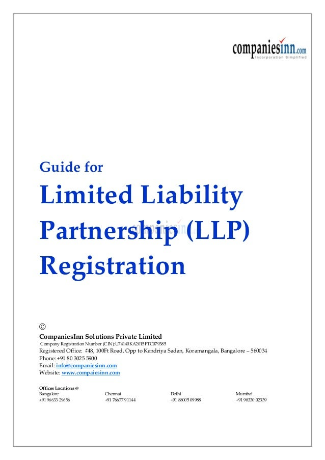 how to create a limited liability company