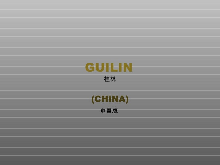 GUILIN (CHINA) 桂林 中国版