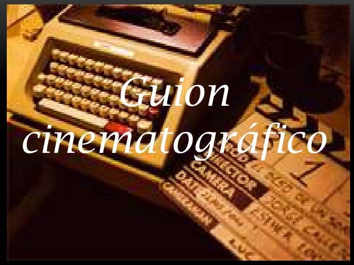 Guioncinematográfico