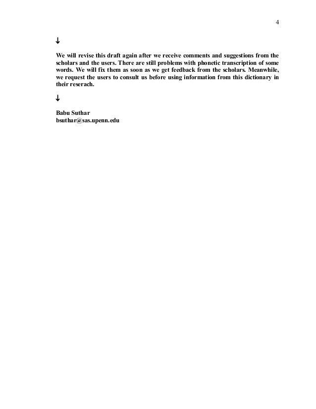 terrorism essay in gujarati language Related post of 26 january essay in gujarati language good vs narrative essays mini reflex sight comparison essay essays in radical empiricism vs this i believe.