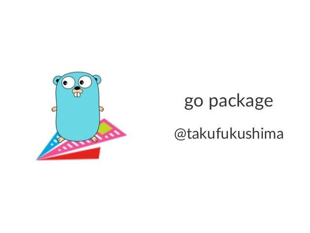 go#package @takufukushima