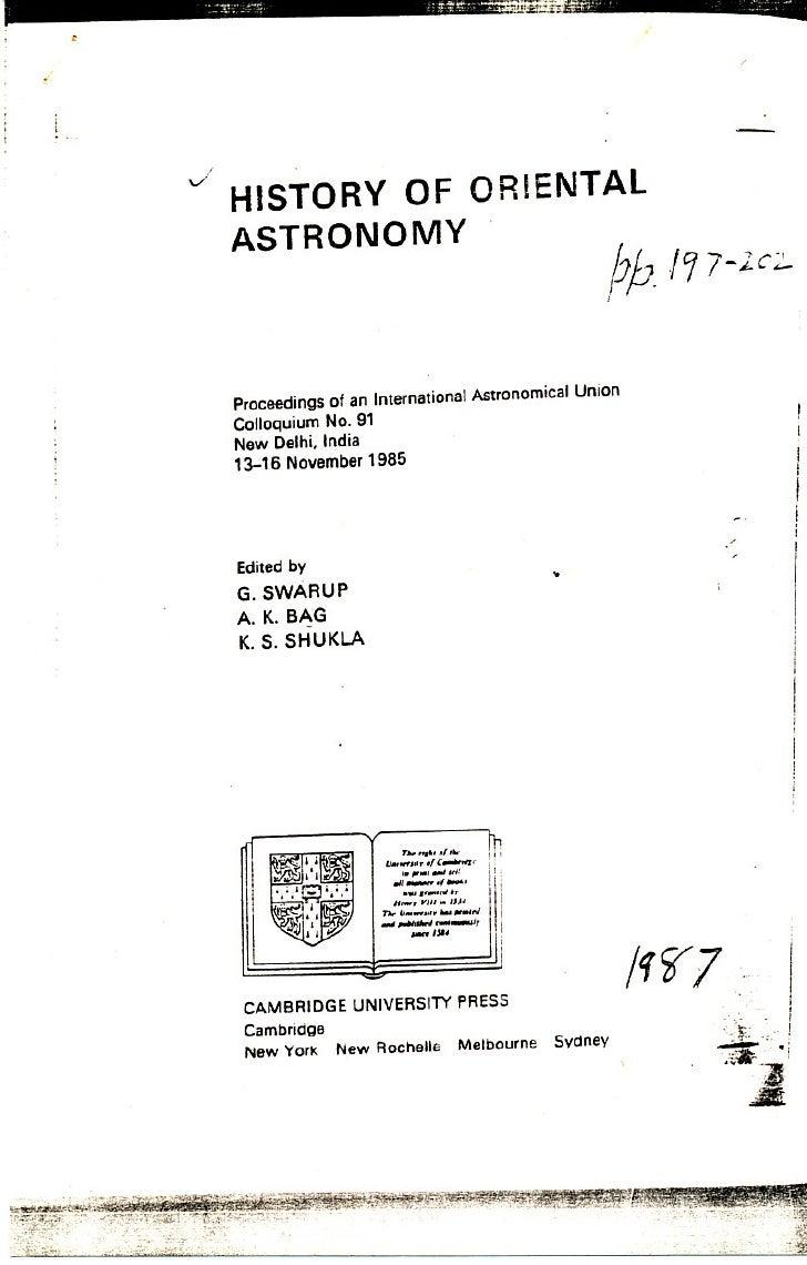 Gupta1987j