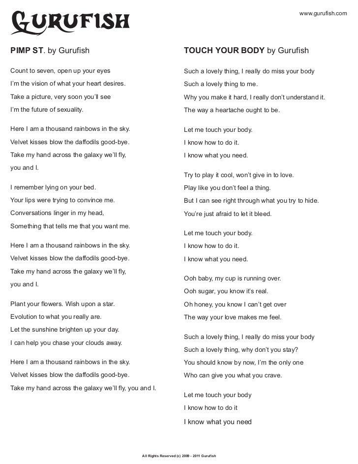 Gurufish lyrics