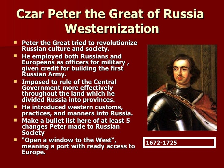 peter the great essays Free essay: shortly after assuming full power in 1695, peter left on an unprecedented tour of europe, in which he traveled undercover as a diplomat upon.