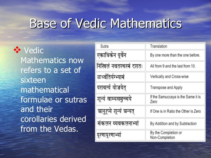 vedic mathematics techniques ppt  for windows